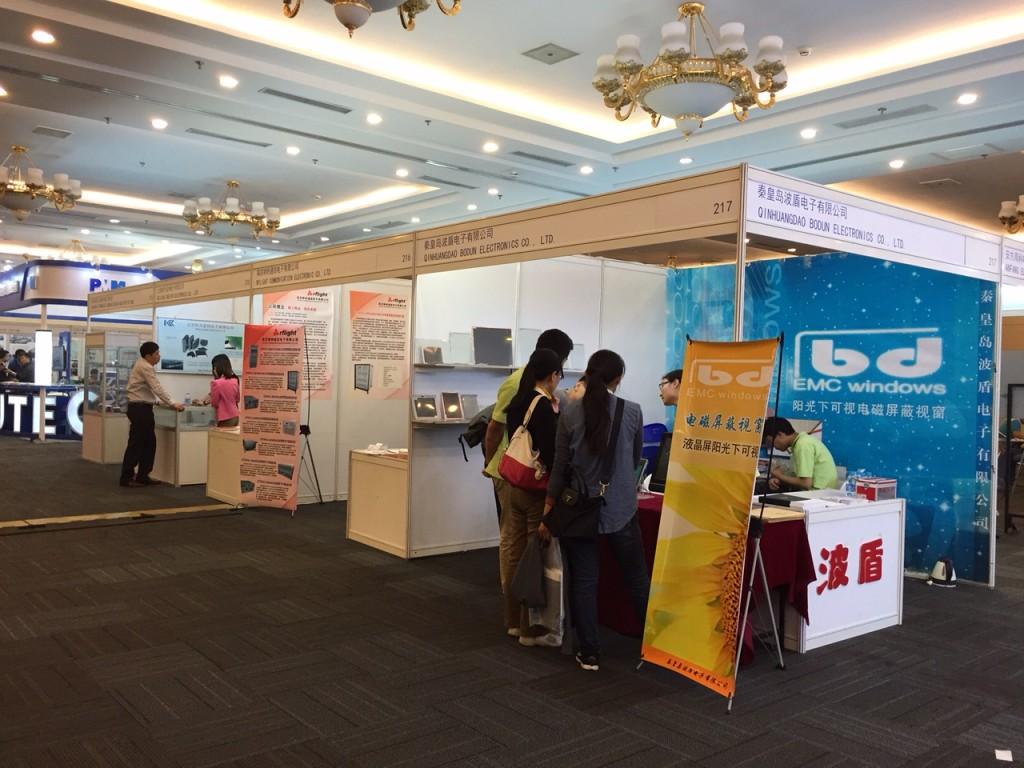 China EMC 2015 - 5