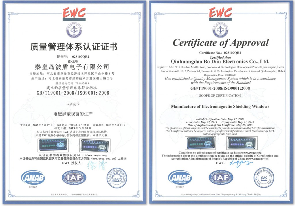 2015-ISO Certificate(small size)