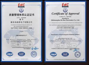 波盾公司质量认证证书