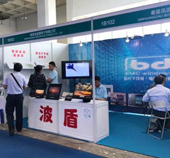 2018年5月第十一届中国国际国防电子展览会圆满结束